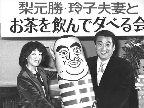 1981年 TBS