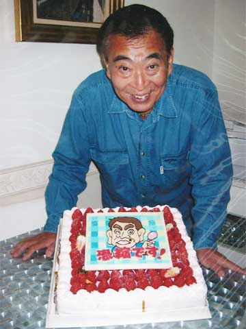 60歳の誕生日