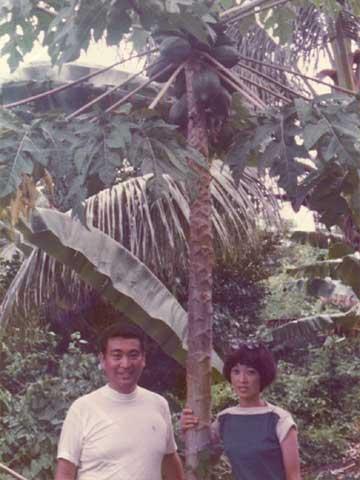 1975年 グアム島